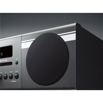 Yamaha Bluetooth Wireless Music System- MCRB043(O)